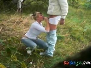 Amateur couple having sex outdoor
