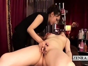 Subtitled ENF CFNF Japanese erotic lesbian massage